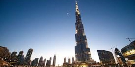 Burj Khalifa w/ City View For Sale!